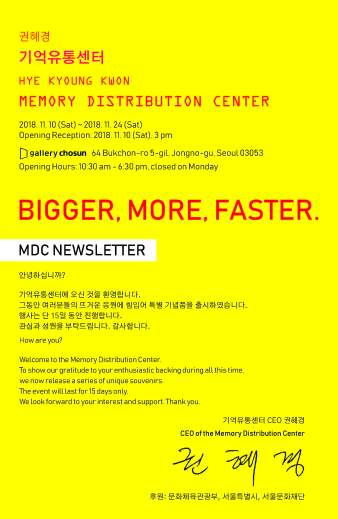 MDC flyer_Page_2